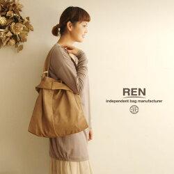 【REN/レン】2WAYレザーレジバッグ