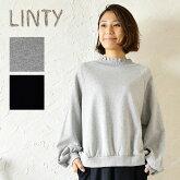 【LINTY リンティ】裏毛 フリル 襟 ワイド クルー プルオーバー