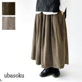 【ubasoku ウバソク】コットン コーデュロイ タック スカート(ub-0079)