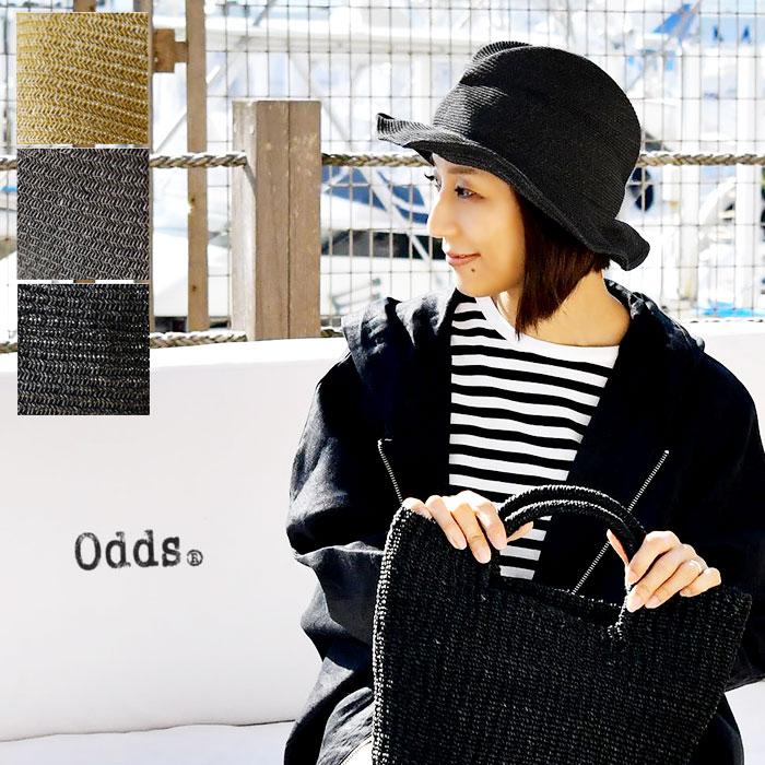 【odds オッズ】BASIC NAKAORE HAT /  ワイヤー入り ペーパー パッカブル ハット (od201-0427)