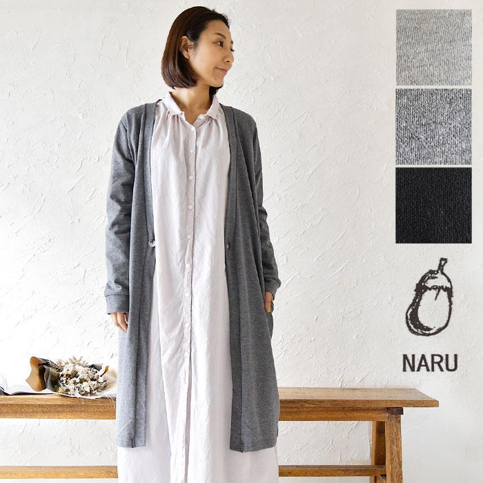【NARU ナル】コットン ディマリア ジョーゼット 1つボタン ロング カーディガン | Matilda(マチルダ)楽天市場店