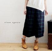 【slone square  スロンスクエア】タータン ダブル ガーゼ タックパンツ  (47054)
