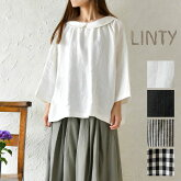 【LINTY リンティー】リネン 丸衿 2WAYシャツ (019407)