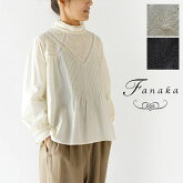 【Fanaka ファナカ】コットン レース ピンタック 刺繍 ハイネック ブラウス(202-2071)