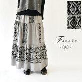 【Fanaka ファナカ】先染め 起毛 刺繍 スカート (202-2172)