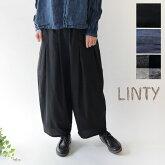 【LINTY リンティー】コットン リネン 2タック サルエル パンツ  (019410)