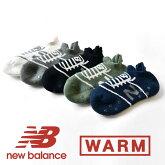 【new balance ニューバランス】WARM 裏起毛あったかソックス / 靴下 Sサイズ  (アッタカエヌビー) (jw-307-232)