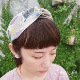 【SAWA  サワ × merinomi メリノミ】 オリジナル生地「浮かぶ葉」綿麻 クロスヘアターバン