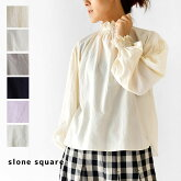 【slone square  スロンスクエア】東炊きローン シャーリング スタンドネック ブラウス (7092)