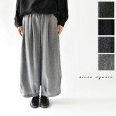 【slone square  スロンスクエア】エターミン ウール ボール パンツ (slone8424)