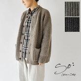【SO エスオー】カラー ウール くるくる 衿 ジャケット (sb0607)