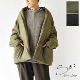 【SO エスオー】中綿 ショート ジャケット(sb0751)