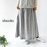 【ubasoku ウバソク】リネン 綾ストライプ ウエストタック 脇ボックス タック ロング スカート