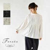 【Fanaka ファナカ】ドリ刺繍 スタンドネック プルオーバー ブラウス(202-2041)