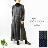 【Fanaka ファナカ】 ジャガードミックス Vネック ワンピース (202-2191)