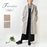 【Fanaka ファナカ】ヘリンボーン ショールカラー コート(202-2582)