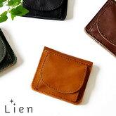 【Lien リアン】コルド ジャパンレザー 2つ折りウォレット 財布(LIT9704)