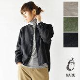 【NARU ナル】フレンチ リネン ツイル 起毛 カーディガン(638820)