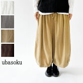 【ubasoku ウバソク】綿16w コーデュロイ 裏付き タック ボリューム パンツ (uba-ub0078)