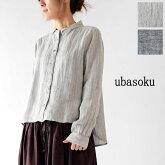 【ubasoku ウバソク】リネン W杢ガーゼ 前開き衿 フロントパイピング 燕尾型 貝ボタンブラウス (ub0105)