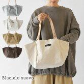 【BLUCIELO nuovo ブルチェーロヌオーヴォ】20oz コットン キャンバス ボックス トート バッグ   (21328002)