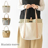 【BLUCIELO nuovo ブルチェーロヌオーヴォ】20oz コットン キャンバス コンビ 4ポケット トート バッグ (21328005)