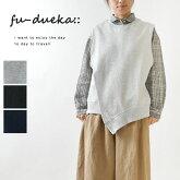 【fu-dueka:: エーカ】ふんわり裏毛 アシンメトリー ベスト (1610474)
