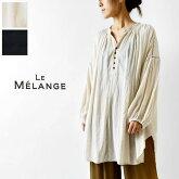 【Le Melange ルメランジュ / ルメランジェ】ハシゴレース ロング ブラウス  (6113212)