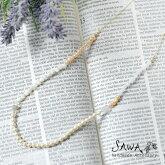 【SAWA  サワ】天然石 × パール ネックレス