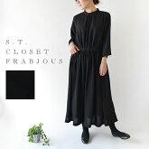 【s.t.closet frabjous エスティ・クローゼット・フラビシャス】ヴィンテージ ドレス ワンピース(e37062)