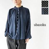 【ubasoku ウバソク】レーヨン フリルネック ドルマン ブラウス (ub0159)