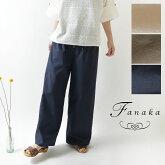 【Fanaka ファナカ】リネン 混 ワイド パンツ(211-2512)
