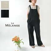 【Le Melange ルメランジェ】リネン オーバーオール  (6123506)