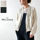 【Le Melange ルメランジェ】リネン ブルゾン  (6123802)