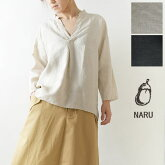 【NARU ナル】フレンチリネン スキッパー プルオーバー シャツ(640816)