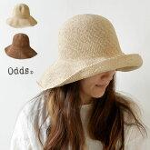 【odds オッズ】PLANE HAT 21' /  ワイヤー入り ペーパー ハット (od211-0414)