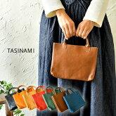 【TASINAMI タシナミ by beau're】ピケット レザー ステッチ ミニトート バッグ(ta0001p)