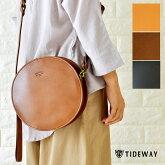 【TIDE WAY タイド ウェイ】ヌメ革 姫路レザー 2WAY 丸形 ショルダーバッグ