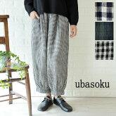 【ubasoku ウバソク】裾 ピンタック ボンタン パンツ
