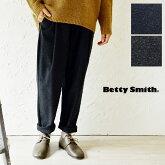 【Betty Smith ベティー スミス】コットン キャロット ストレッチ パンツ