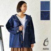 【NARU ナル】コットン インディゴ 80z デニム パーカー ジャケット