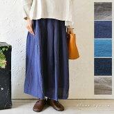 【slone square スロンスクエア】フレンチ リネン タック スカート