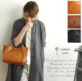 【CLEDRAN クレドラン】AMO SERIES / レザー トートバッグ (CL-1181)