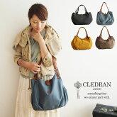 【CLEDRAN クレドラン】PARE BOSTON/ ポーチ付き トートバッグ (CL-1603)