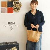 【REN レン】レザー トート バッグ/ ランチバッグS