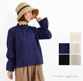 【slone square  スロンスクエア】東炊き ローン 衿 袖 シャーリング ブラウス (7042)