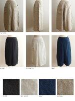 slonesquare、slone、square、スロンスクエア、ベルギー、リネン、ポケット、タック、パンツ、8417