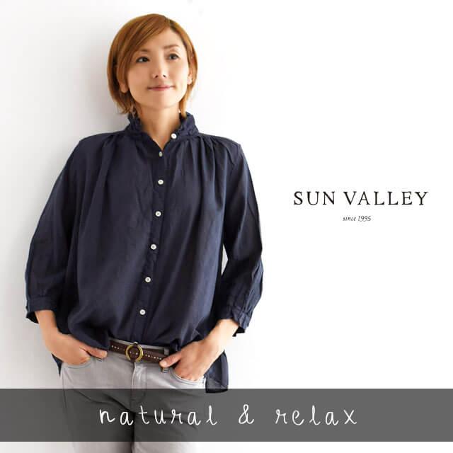 SUN VALLEY-サンバレー各種アイテムはこちら | Matilda(マチルダ)楽天市場店