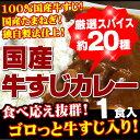 Ao-me000210