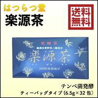 テンペ菌発酵大都楽源茶ティーバッグタイプ32包